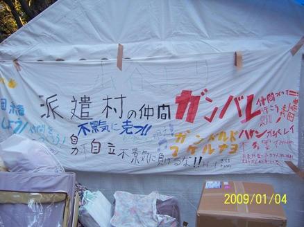 hakenmura-1.jpg