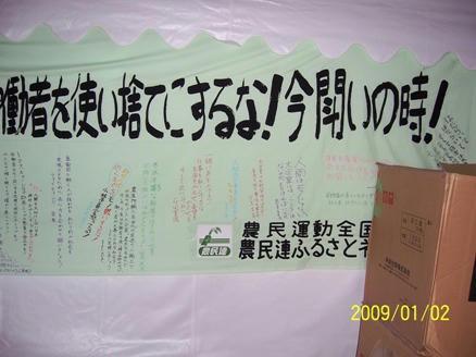 hakenmura-2.jpg