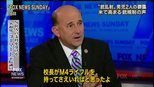 majikichi-NRA-2.jpg