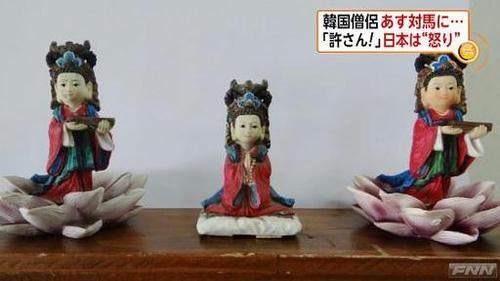 kankoku-butsuzou.jpg