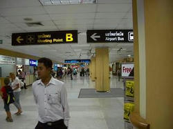 プーケット空港 タクシーカウンター