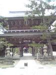 天橋立文殊菩薩のお寺