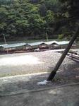 保津川下り(嵐山船着場)