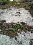 文字入りの石
