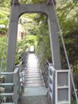 福知渓谷つり橋入口