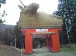 賀茂神社の牛の像