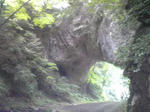 帝釈峡の雄橋