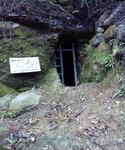 石見銀山間歩1