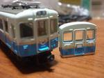クモハ101&改造低運車