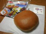 ギラティナのハンバーグパン