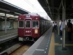 阪急3100系板車
