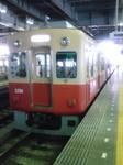 阪神2000系
