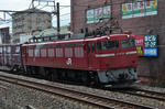 EF81 87