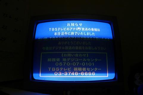 s-P1040085.jpg