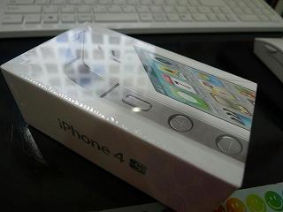 s1-P1040685.jpg