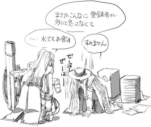 リキュルトとジョシュア(NPC)