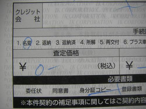 IMGP3116.JPG