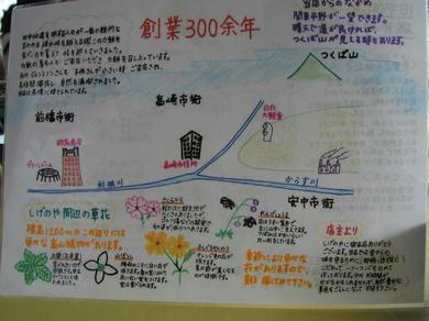 8019shigenoyamap.jpg
