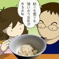 shiro9.jpg