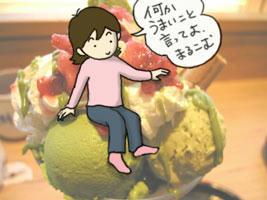 tsujiri3.jpg