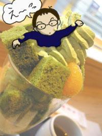 tsujiri4.jpg