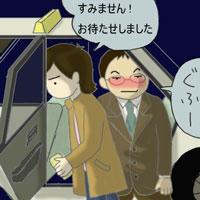 yopparai10.jpg