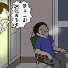 yopparai11.jpg