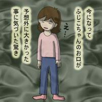 okuchi2.jpg