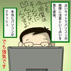 boss28.jpg