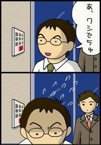 washi.jpg