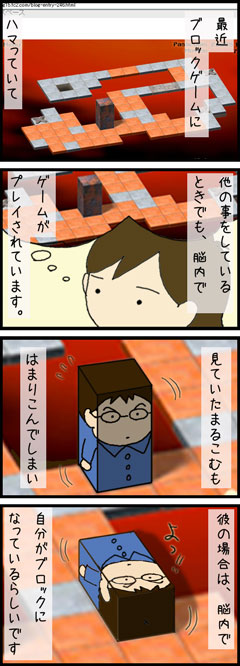 http://file.maru5.blog.shinobi.jp/game.jpg