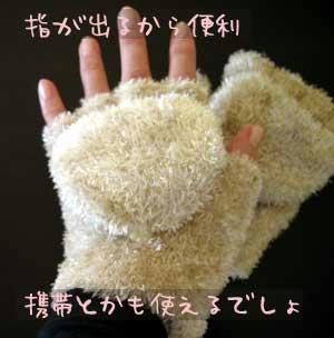 tebukuro2.jpg