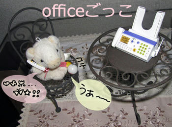 office_fujiko.jpg