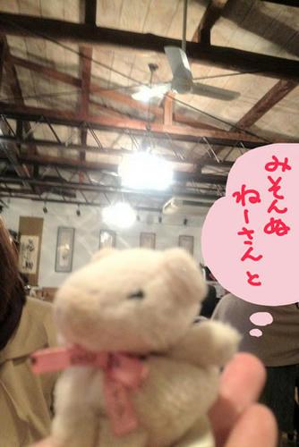 goku_fujiko.jpg
