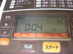 CIMG1249.JPG