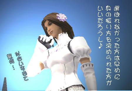 20090929-02.jpg