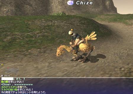 20051118-06.jpg