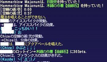 20100121-01.jpg