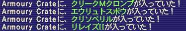 20100206-01.jpg