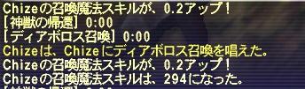 20100824-02.jpg