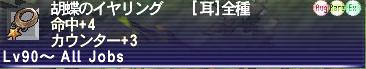 20121117_115356190.jpg