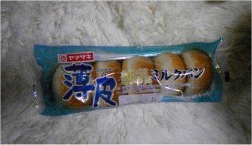 薄皮練乳ミルクパン