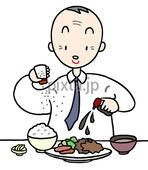 塩分過剰摂取・塩分過多・高血圧