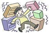 地震 ・震災・地震対策・地震災害
