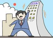 成功・会社設立・起業家・企業家
