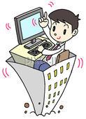 インターネット起業・オンラインビジネス