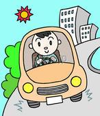 安全運転・交通ルール・交通安全・交通規則