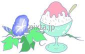 朝顔・あさがお・アサガオ・かき氷・カキ氷