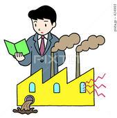 環境問題・工業排水・騒音・大気汚染・環境対策