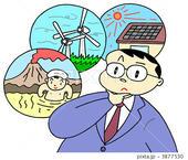 ビジネスイラスト - 次世代エネルギー ・代替エネルギー・自然エネルギー
